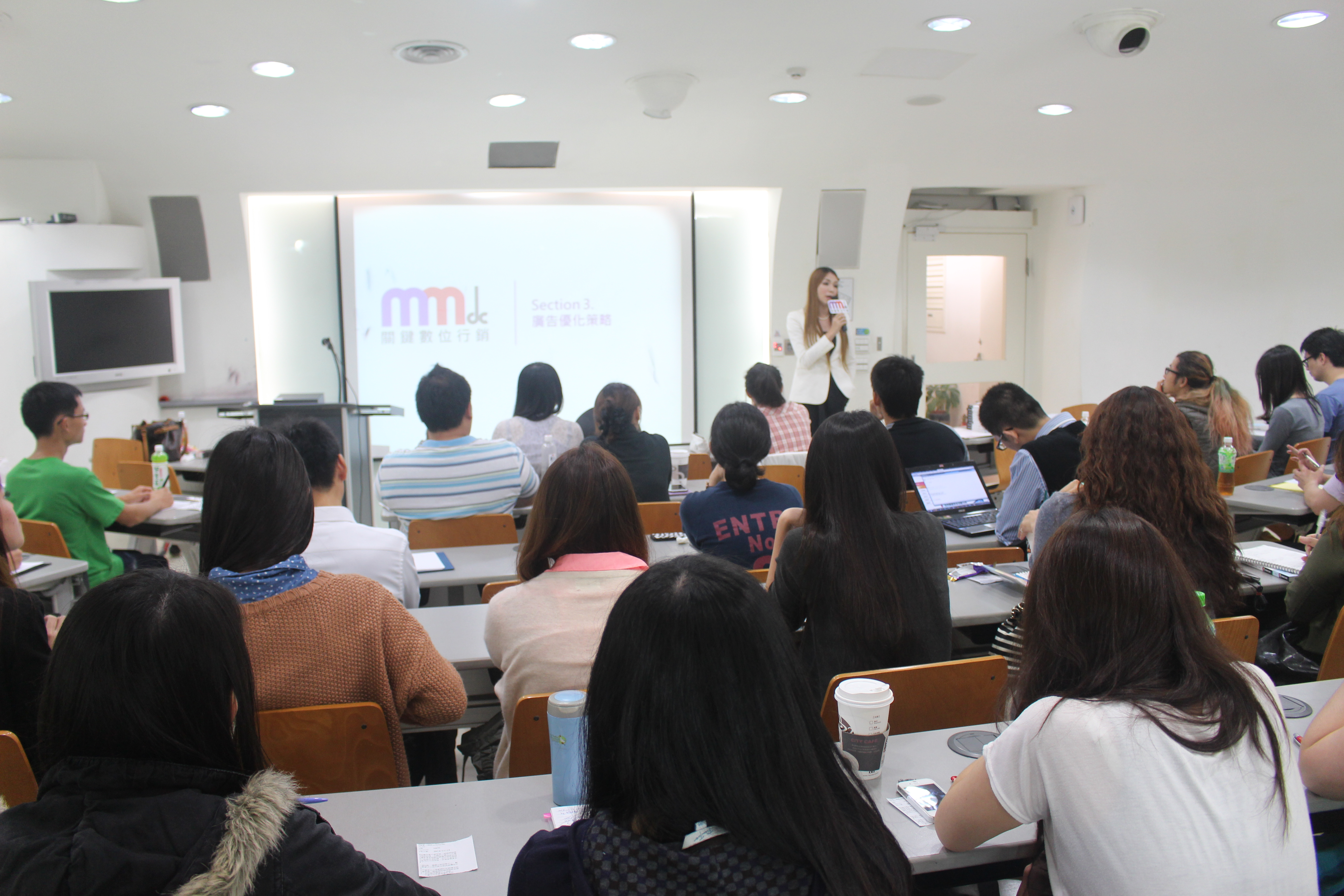 MMdc 數位行銷課程上課實況