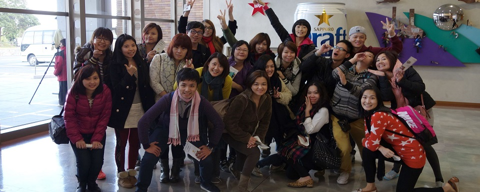 MMdc 數位行銷 員工旅遊