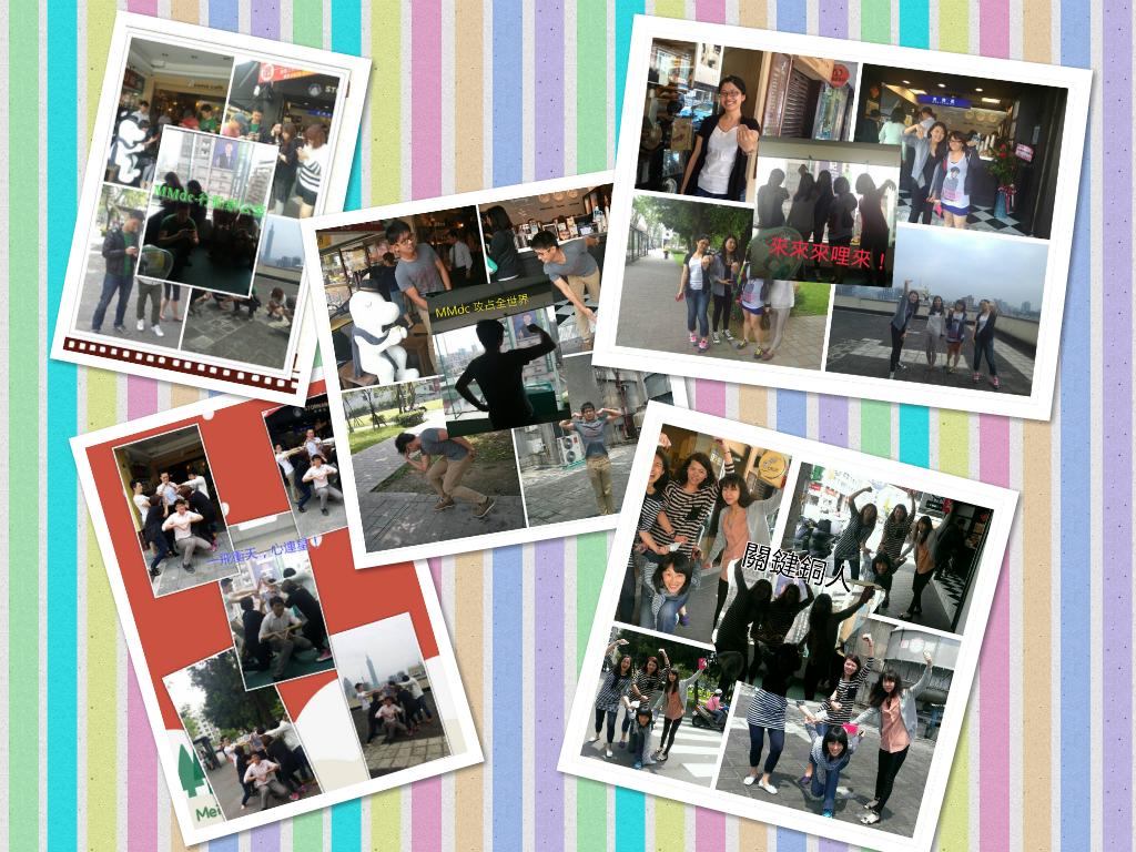 MMdc 關鍵數位行銷 CGO出招,展現麻吉夥伴熱情與活力!