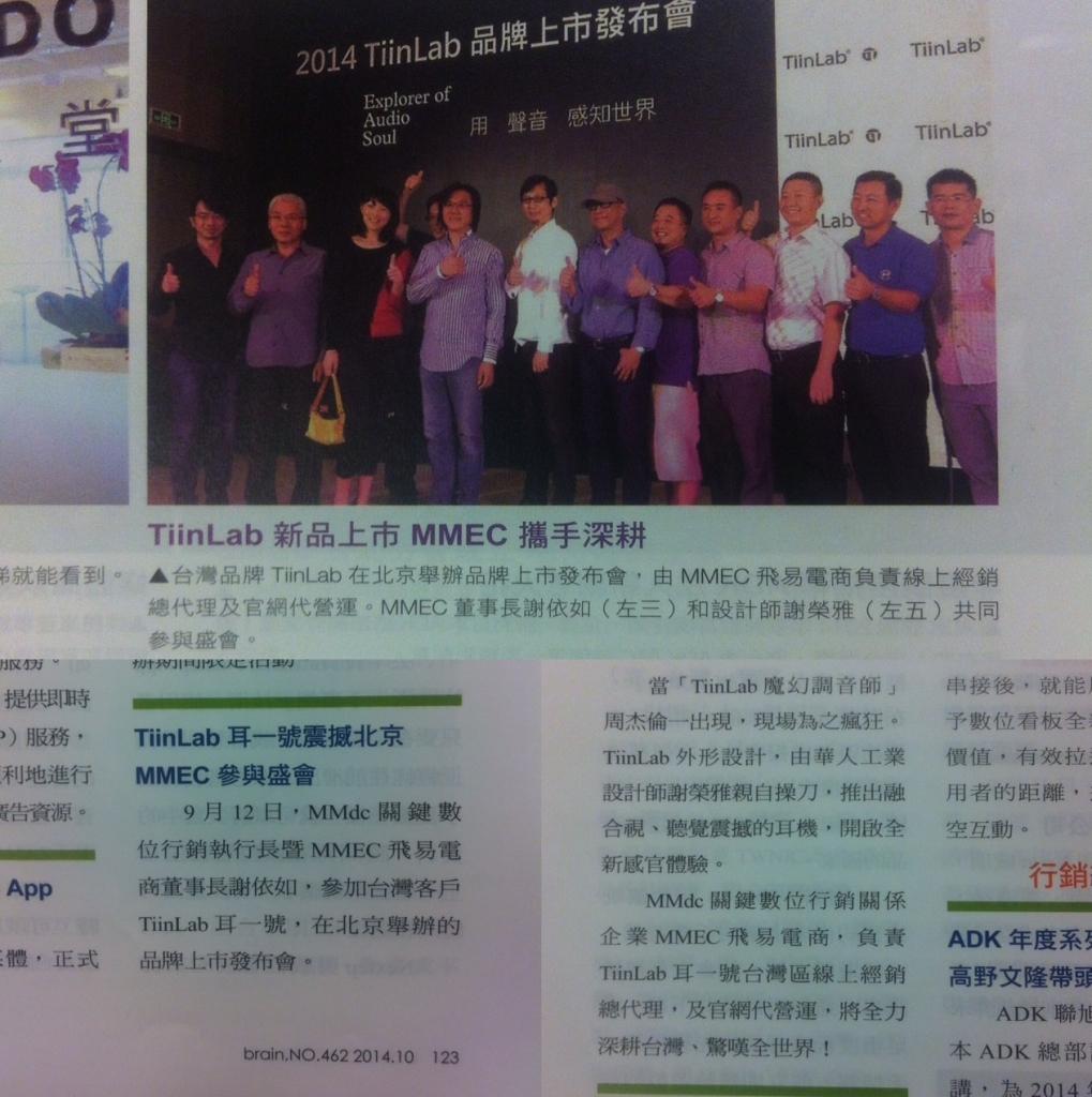 MMdc關鍵數位行銷 -MMEC飛易電商客戶TiinLab 耳一號