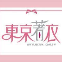 MMdc 客戶東京著衣