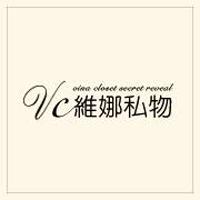 MMdc客戶 VC