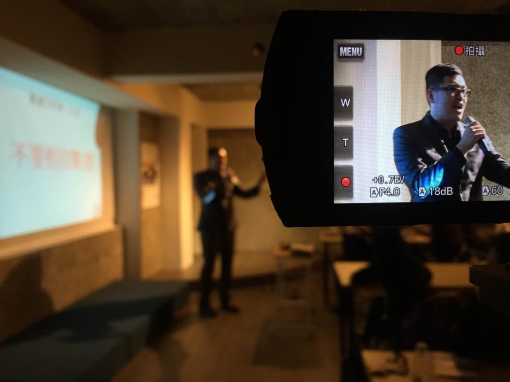 MMdc 關鍵數位行銷 數位課程