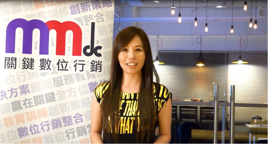 MMdc 名人有約專訪宋美蒔