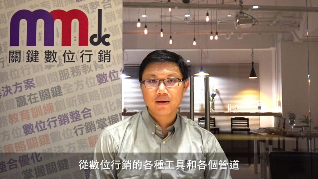 MMdc專訪中升興業副總溫慕垚