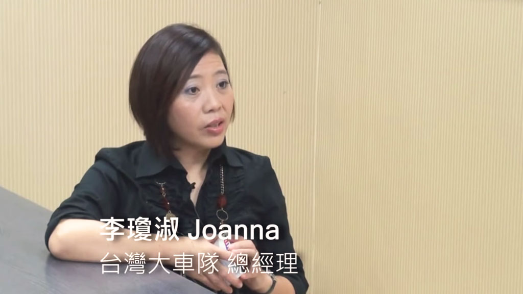 MMdc專訪李瓊淑