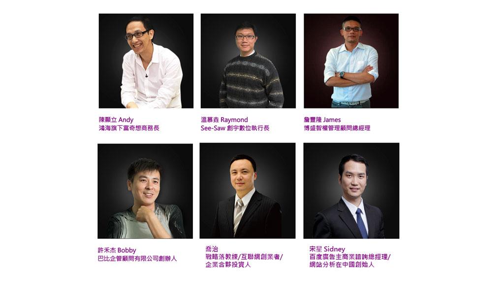 MMdc關鍵數位行銷力邀成功企業家及專業經理人合作「領袖教練聯盟」