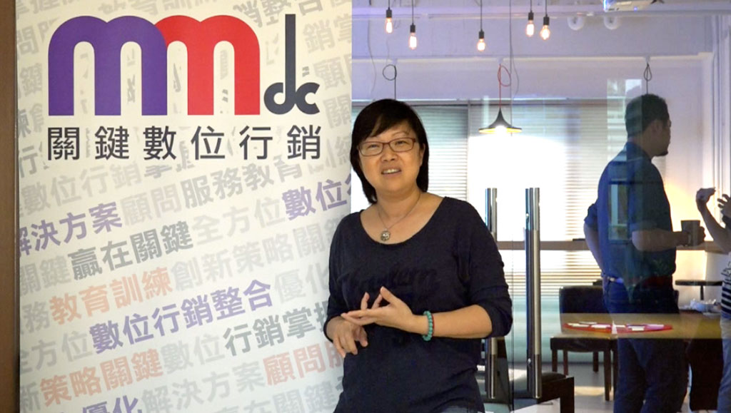 mmdc-資策會cherry