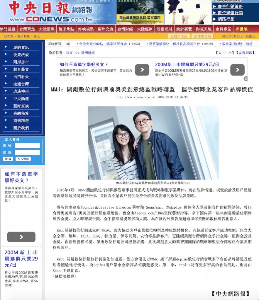 News-MMdc0330