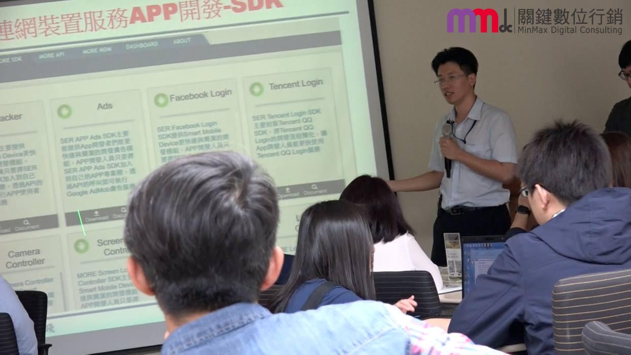 IDEAS Tech Hackathon-古圳