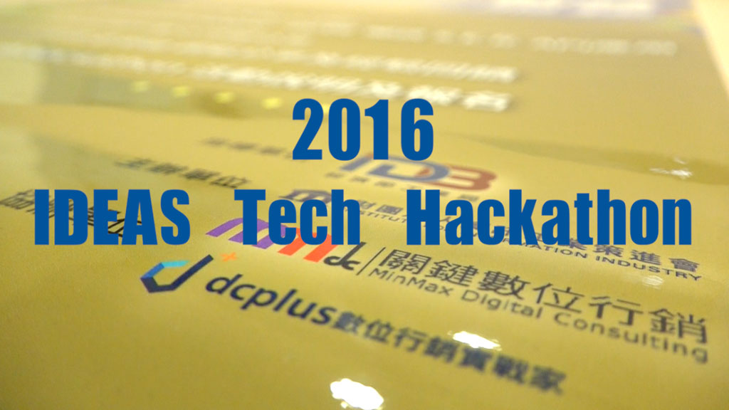 IDEAS Tech Hackathon
