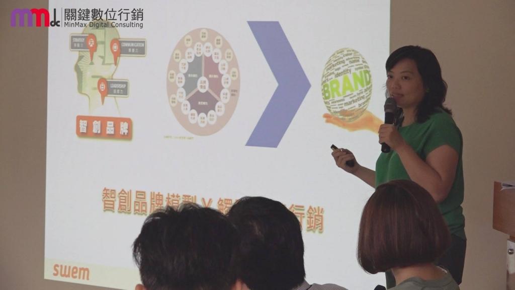 MMdc 2016IDEAS Tech Hackathon