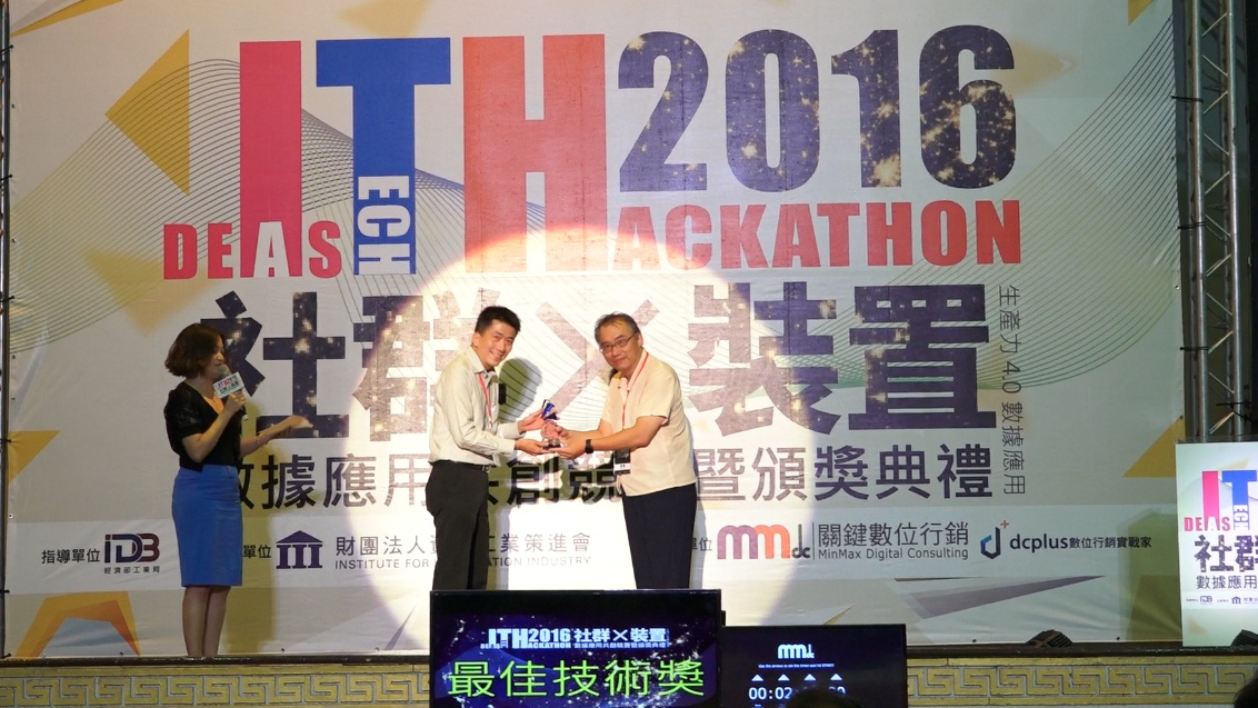MMdc_IDEAS Tech Hackathon